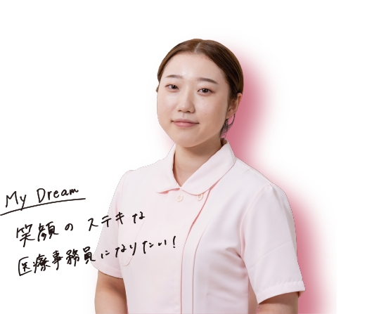 MEDICAL BUSINESS
